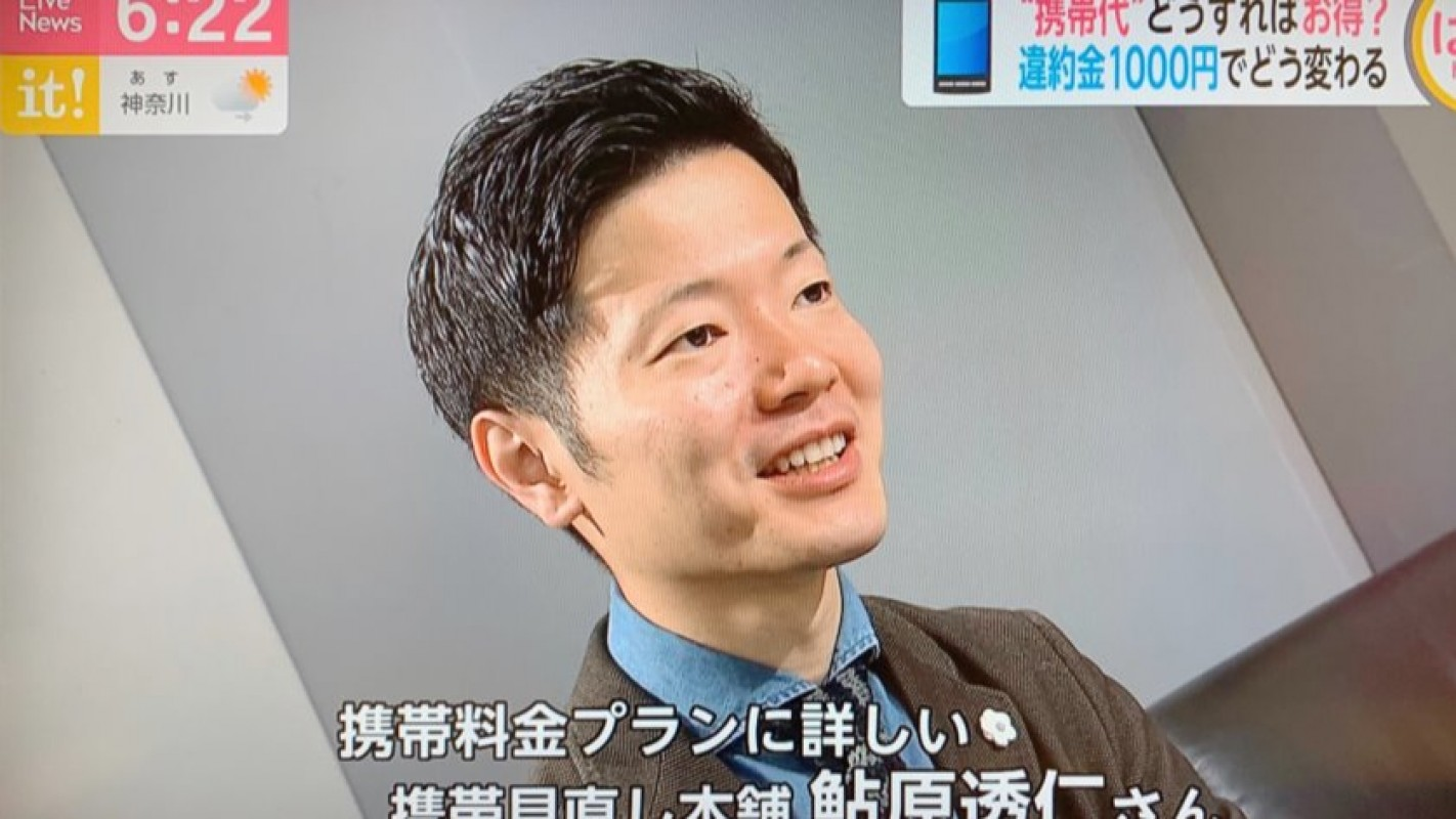 Yukihito Ayuhara